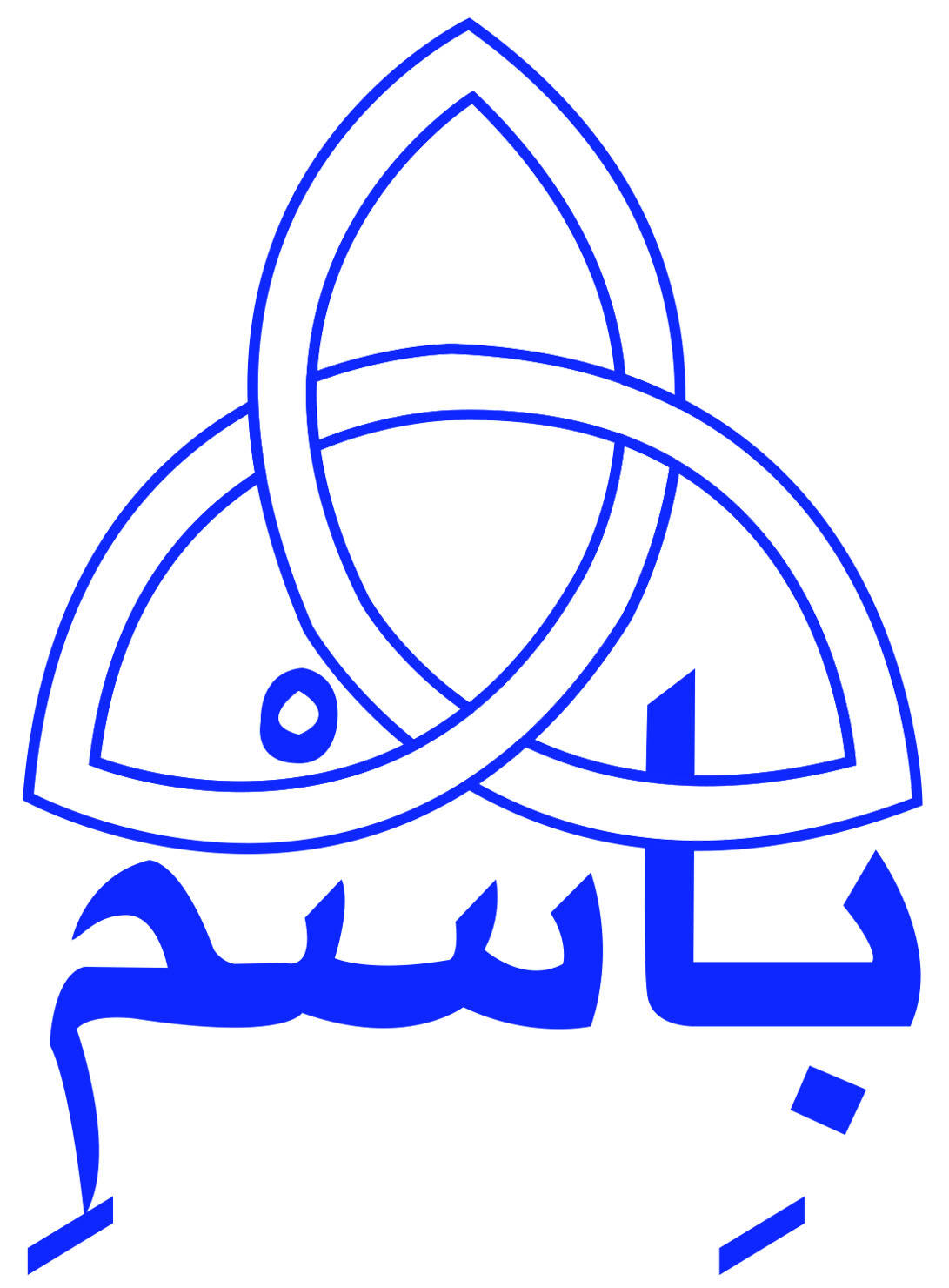 Prayer Symbol