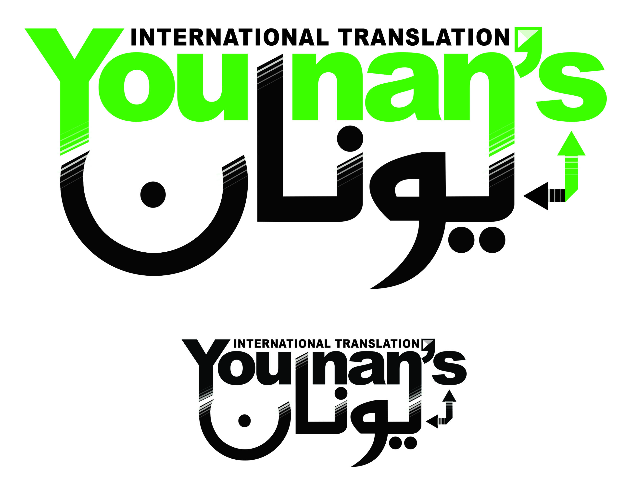 Younan's International Translation