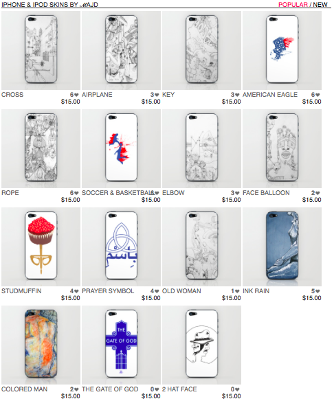 Screen Shot 2014 08 22 at 8.43.45 PM Purchase These Design Items!
